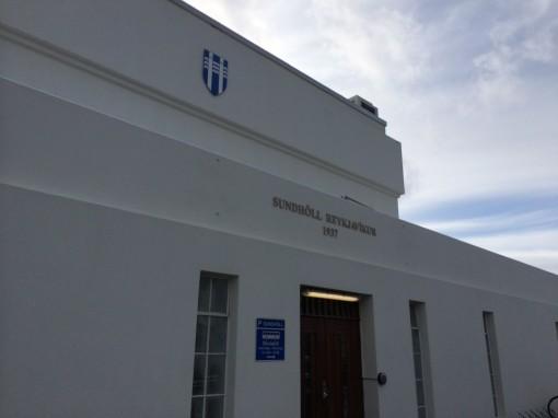 Sundhöll Reykjavíkur